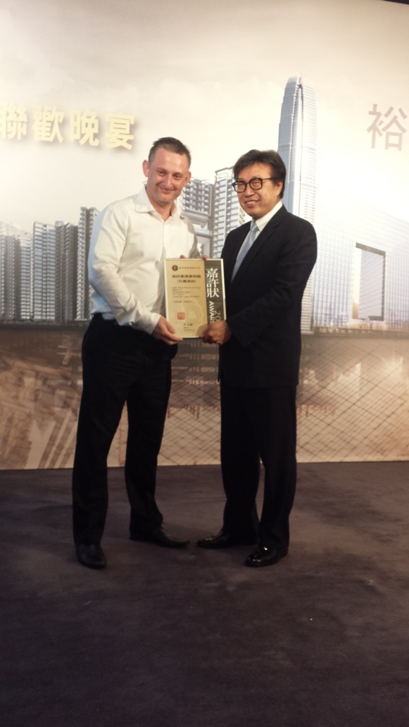 Devar Best Contractor Award E Trade Plaza 1